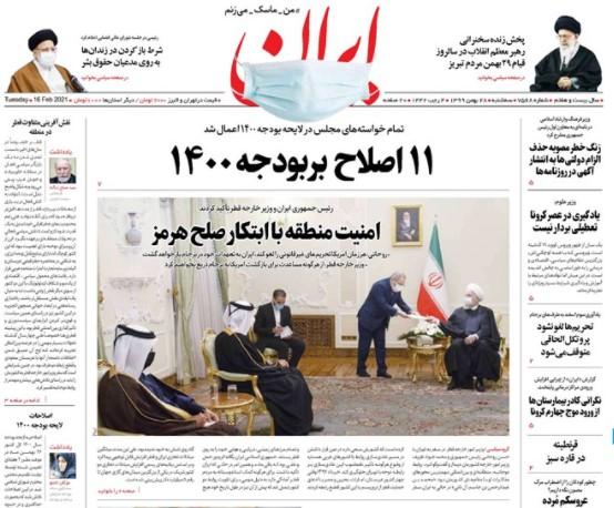 ایران 28 بهمن