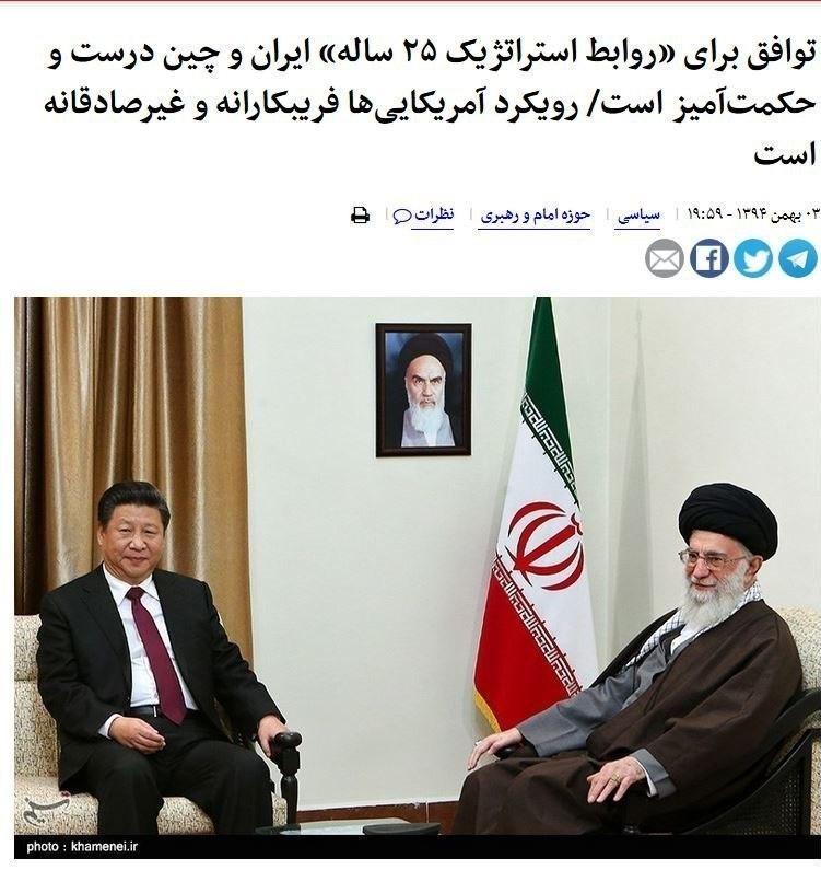سند راهبردی ۲۵ ساله ایران-چین/ احمدینژاد دقیقاً با چه چیز مخالف است؟!