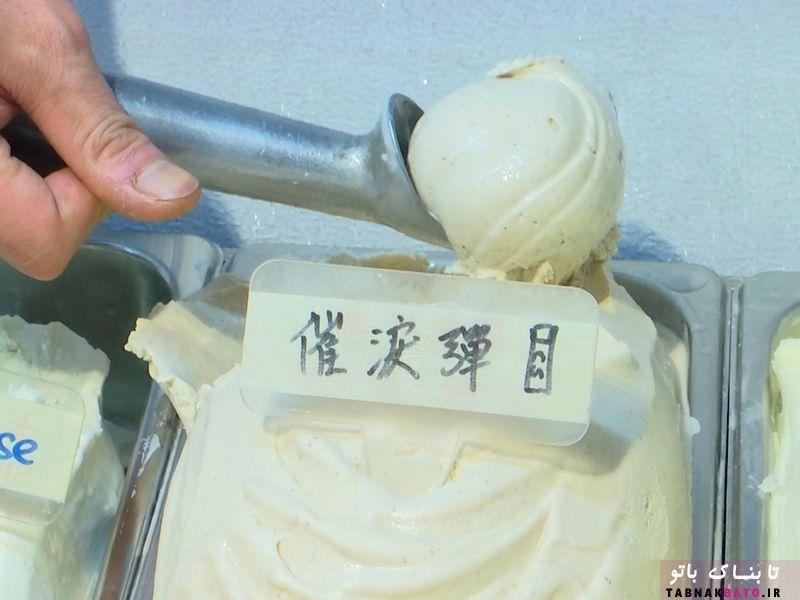 بستنی با طعم عجیب و خلاقانه در چین + تصاویر