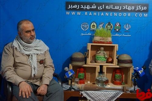 زندگینامه حسام الدین آشنا