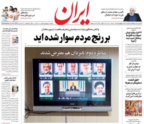ایران 19 خرداد