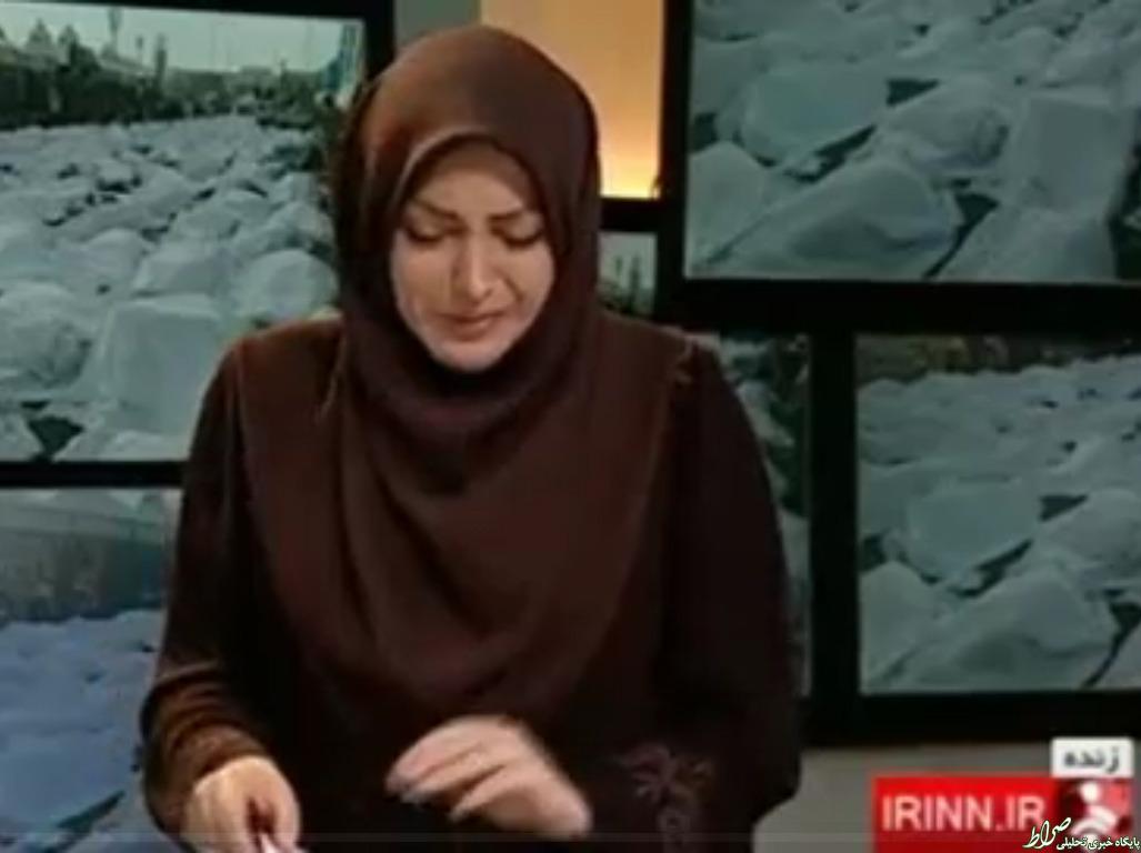 عکس:گریه خانم مجری شبکه خبر