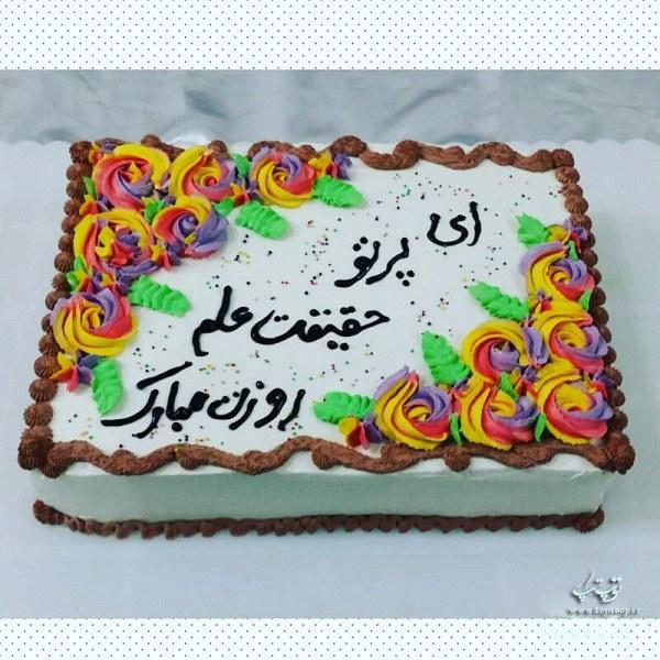 تبریک روز معلم