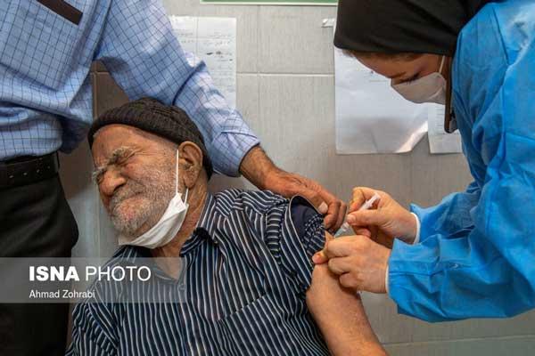 پرستار ایرانی