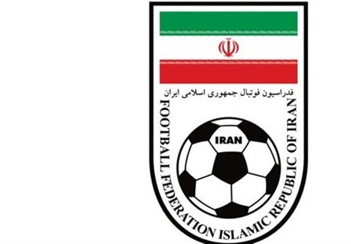 فدراسیون فوتبال برای سلب حق میزبانی ایران چه کرد؟