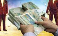 بدهی و مطالبات دولت طی ۶ سال چقدر شد؟