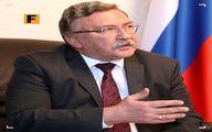 روسیه: خروج از برجام شکست مفتضحانه شد