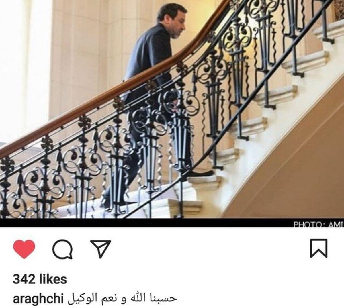 واکنش عراقچی به اظهارات امروز رهبر انقلاب