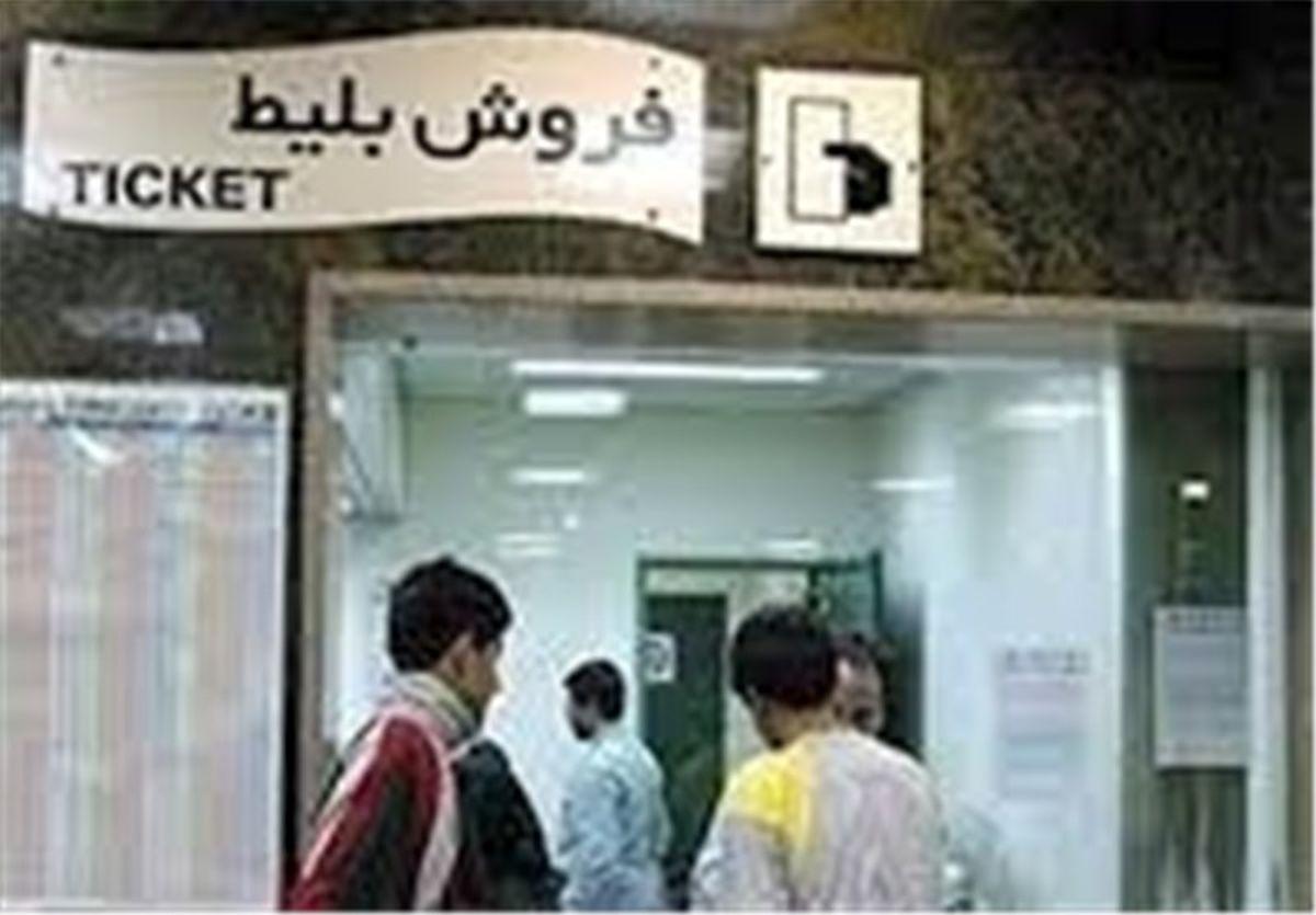 دلیل اخذ کد ملی هنگام فروش بلیت مترو چیست؟