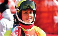 ممنوع الخروجی سرمربی تیم ملی اسکی زنان خبرساز شد!