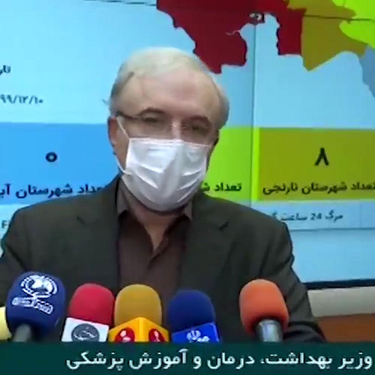 وزیر بهداشت: بار و بندیل سفر نبندید و فکر سفر را هم نکنید