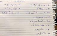 تصویر اصل  نامهای که همتی به سید ابراهیم رییسی داد