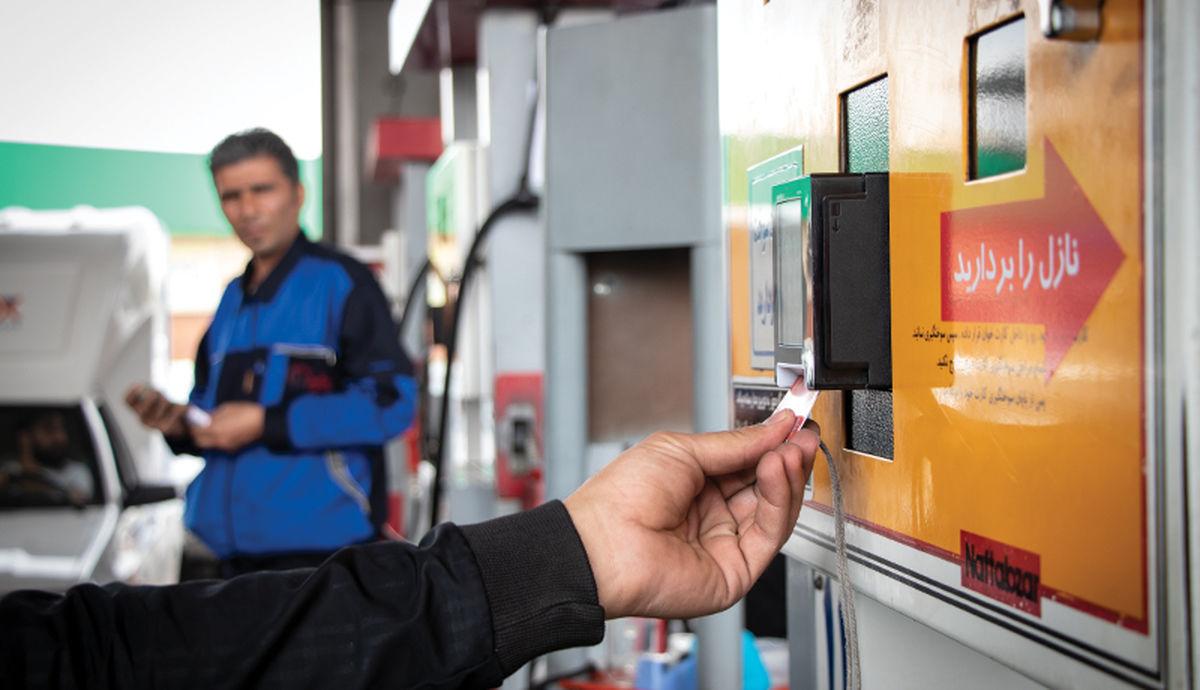 بنزین گران می شود/قیمت واقعی بنزین چند؟
