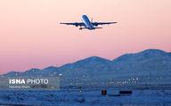 تکذیب شایعه سقوط هواپیمای مسافربری در فرودگاه امام خمینی