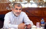 رئیس ستاد انتخاباتی رئیسی انتخاب شد