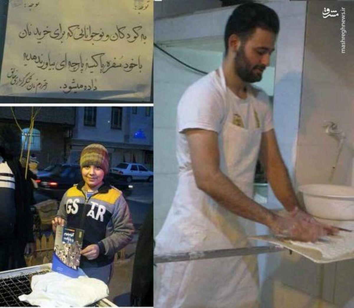 نانوایی که به کودکان هدیه میدهد! +عکس