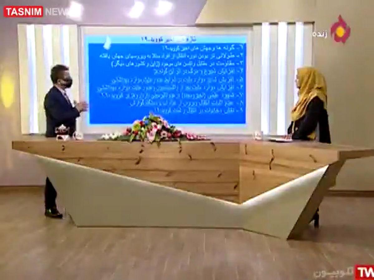 آمار عجیب مبتلایان کرونای انگلیسی در خوزستان +فیلم
