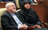 ماجرای بستن یک پارک تهران برای حضور همسر ظریف