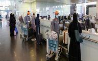 عربستان از بیم «کرونای انگلیسی» مرزهای خود را بست