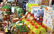 طرح مجلس جهت تأمین کالاهای اساسی هفت دهک پایین