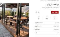 جنجال آگهی فروش یک خانه +عکس