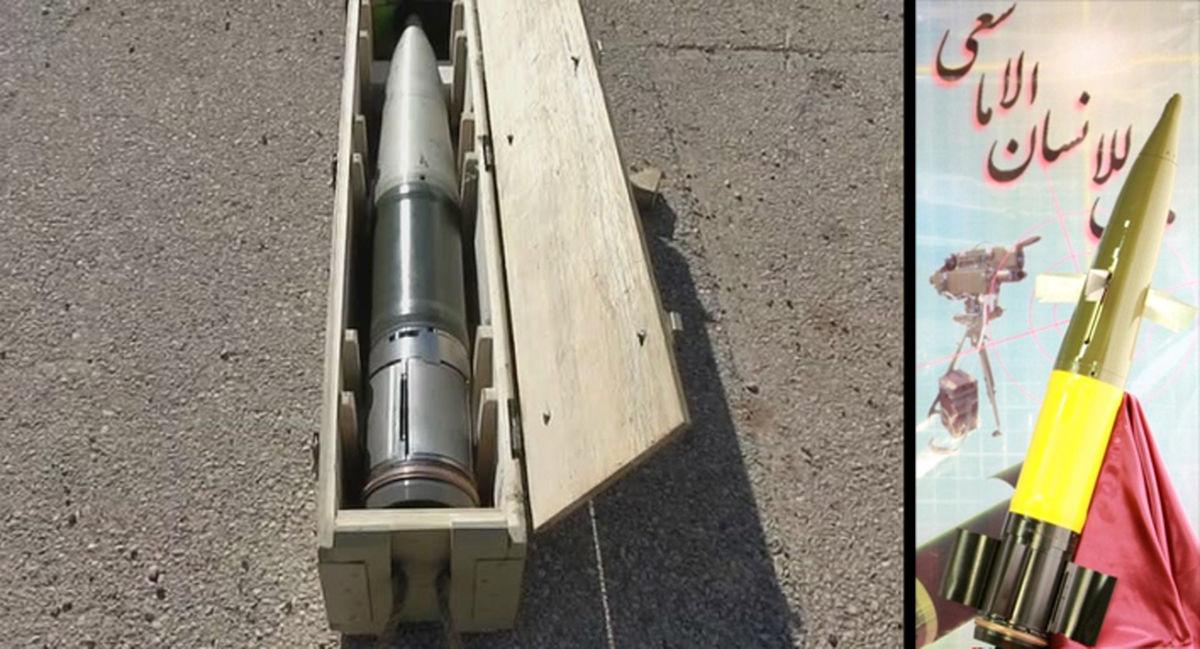 عملیاتی شدن گلوله لیزری نقطه زن بصیر + عکس