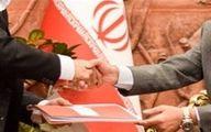 امضا دو تفاهمنامه بین مجموعه وزارت نفت و بنیاد مستضعفان