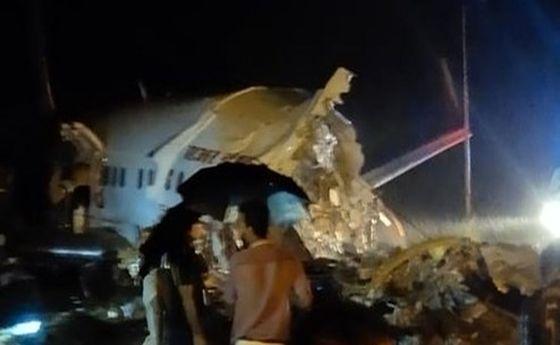 حادثه برای هواپیمای هندی با ۱۹۱ مسافر +عکس