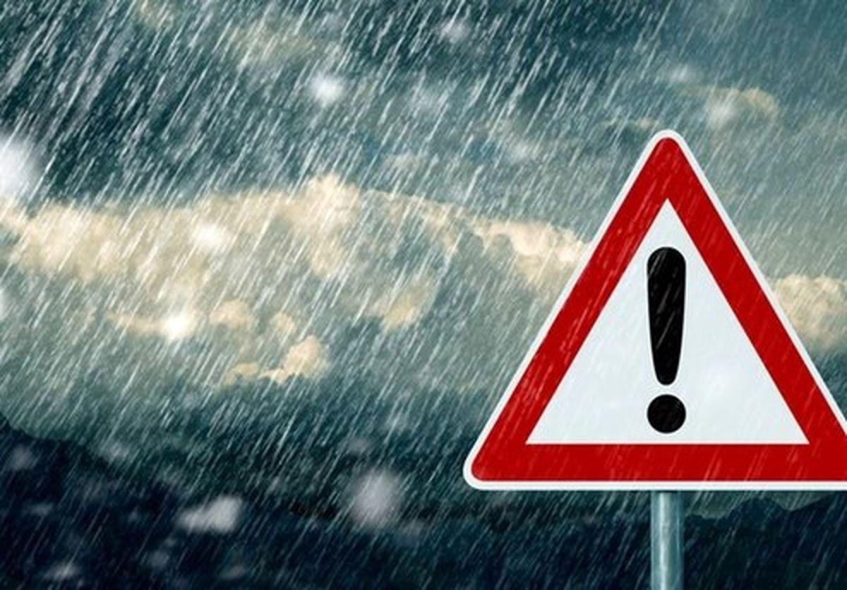 از دوشنبه آسمان کدام استانها بارانی خواهد شد؟
