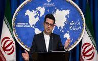 سخنگوی وزارت خارجه ایران خطاب به مقامات آمریکایی: کتاب بخوانید