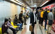 مترو تهران رزروی میشود؟