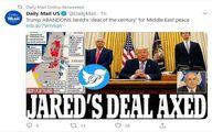 ترامپ رسما «معامله قرن» را کنار گذاشت