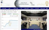 رشد 5202 واحدی شاخص بورس تهران
