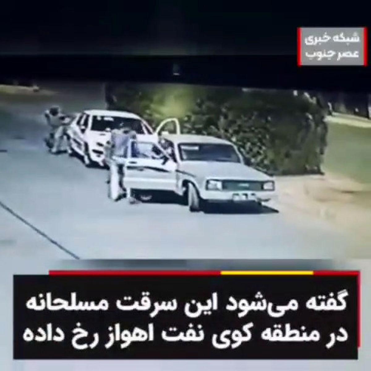 سرقت خودروی ۲۰۶ با اسلحه جنگی و خودروی وانت!/ در اهواز رخ داد +فیلم