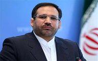 حسینی: طرح تسهیل مجوز کسبوکارها شفافیت و رقابت را چندبرابر میکند