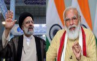 کدام مقام هندی برای برگزاری مراسم تحلیف رئیسی به تهران خواهد آمد؟