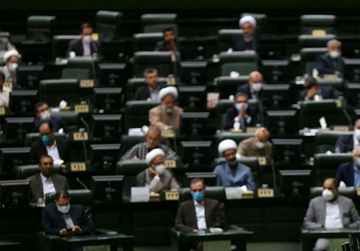بررسی بودجه ۱۴۰۰ در دستور کار این هفته مجلس