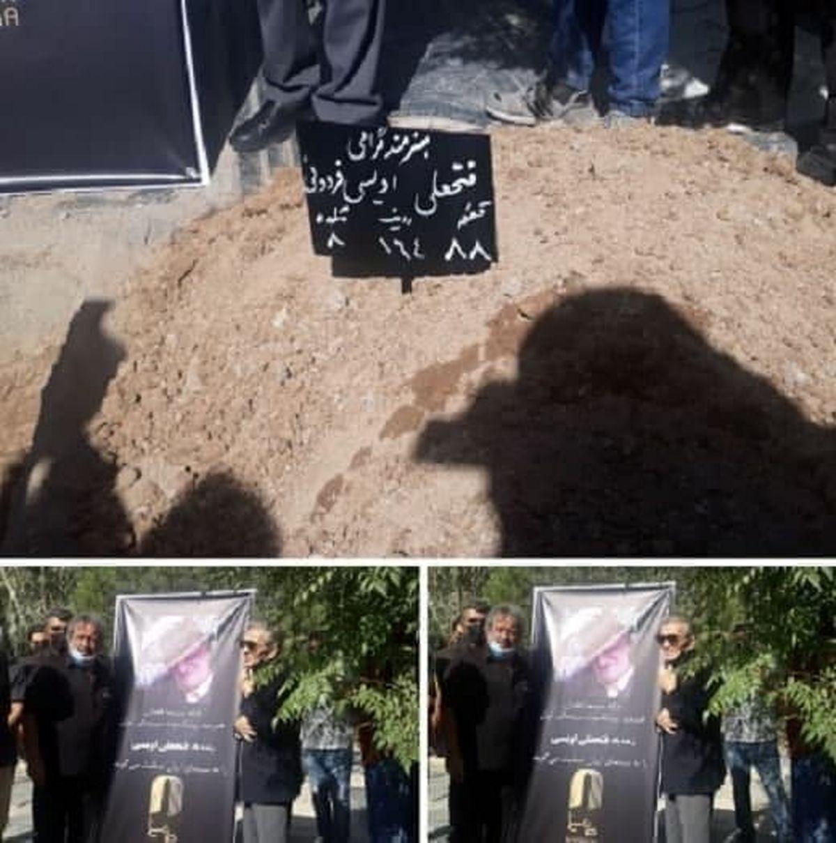 مراسم تشییع و تدفین پیکر فتحعلی اویسی +عکس