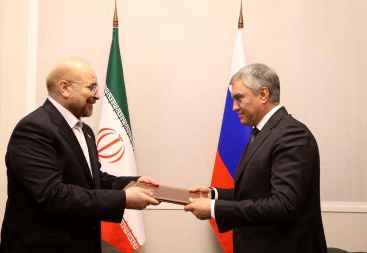 بیانیه دفتر رئیس مجلس درباره سفر قالیباف