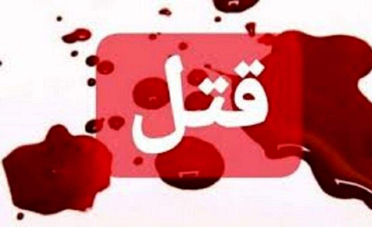 قتل ۸ نفر در اهواز/ قاتل خودش را هم کشت!