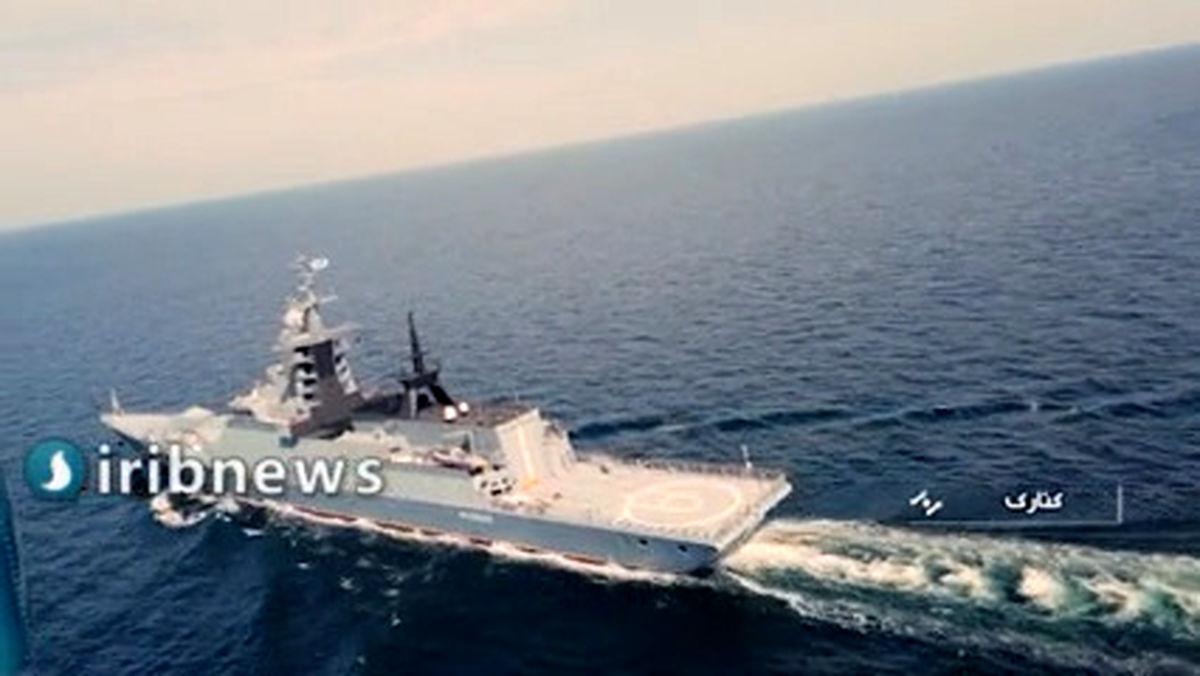فیلم: آغاز رزمایش دریایی ایران و روسیه