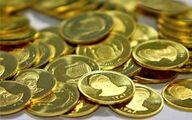طلا و سکه اندکی گران شد +قیمت ها