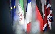درخواست برجامی پاریس از ایران