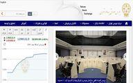 بورس تهران سبز پوش شد +نقشه معاملات امروز