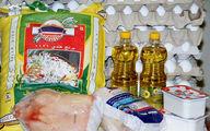 قیمت مصوب کالاهای اساسی برای ماه رمضان