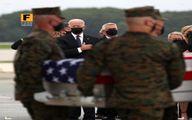 این چهار نفر و ماجرای افغانستان