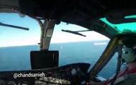ویدیویی از حضور ناوگروه نیروی دریایی ارتش در اقیانوس اطلس