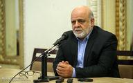 پاسخ ایرج مسجدی به یک ادعا درباره سهمیه زائران ایرانی اربعین