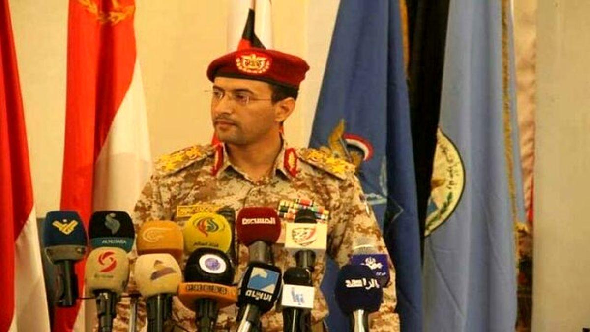 افشاگری انصارالله درباره پایگاههای نظامی آمریکا در یمن