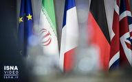 چراغ سبز برجام برای ایران/تمام پول های بلوکه شده ایران آزاد شد!+ارزانی در راه است